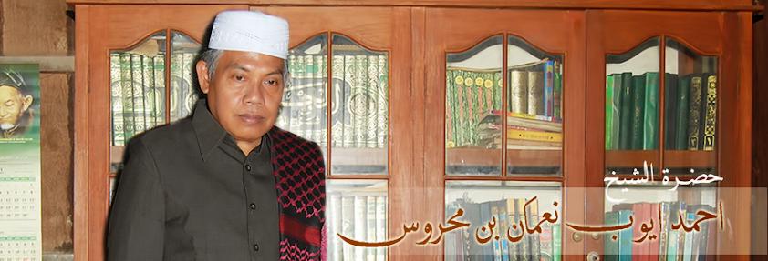 Pengasuh Pondok Pesantren Putra Putri Al-Itqon Patebon Kendal