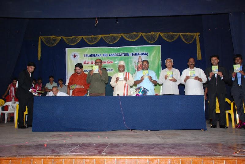 TeNA-TelanganaVeenaAudioCD - DSC_0197.JPG