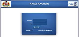 Nadakacheri Caste Certificate Application Procedure
