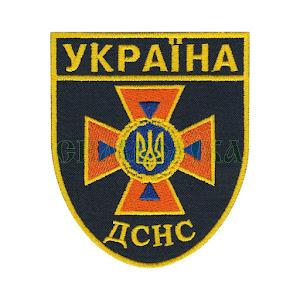 ДСНС Україна  жовтий для футболки-поло 80х65 Нарукавна емблема