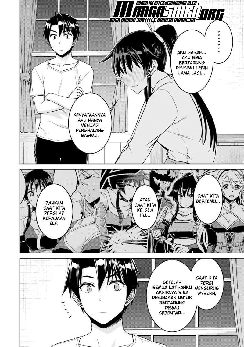 Komik Nidome no Jinsei wo Isekai de Chapter 33.2 gambar 23