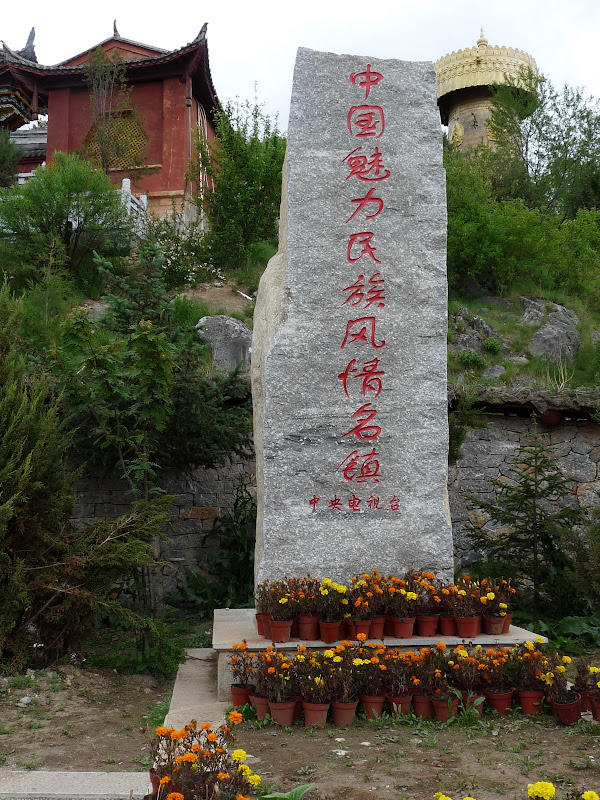 Chine.Yunnan. Shangri la et environs - P1250917.JPG
