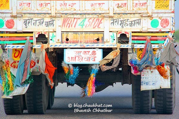 Truck slogans in India - Buri nazar wale tera muh kala
