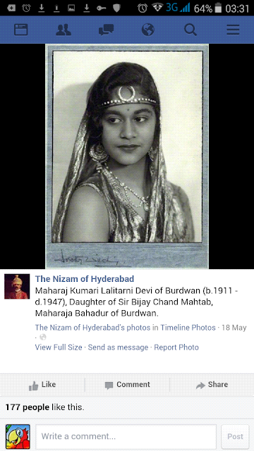 Hyderabad - Rare Pictures - Screenshot_2015-10-04-03-31-10.png