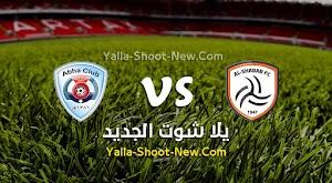 نتيجة مباراة الشباب وأبها اليوم الاثنين بتاريخ 24-08-2020 في الدوري السعودي
