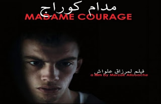 « Madame Courage » de Allouache au Festival du film africain à Cologne