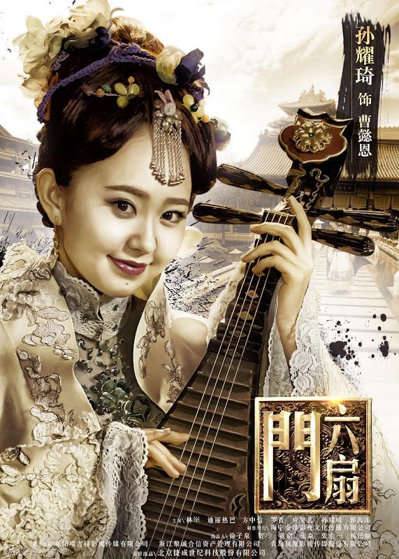 Legend of Liu Shan Men China Drama