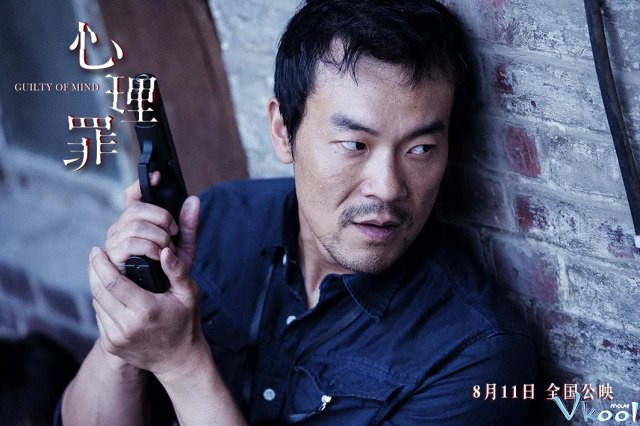 Xem Phim Tâm Lý Tội Phạm - Guilty Of Mind - phimtm.com - Ảnh 4
