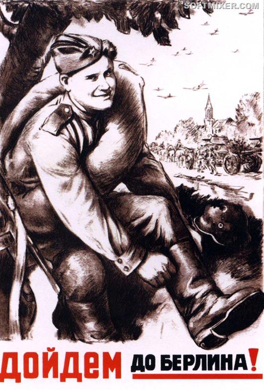 poster-1944e