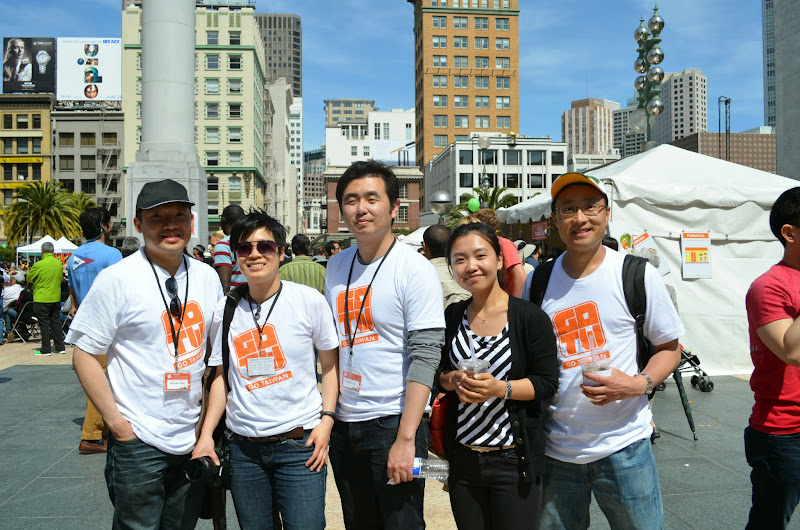 2013-05-11 Taiwanese American Cultural Festival - DSC_0186.JPG