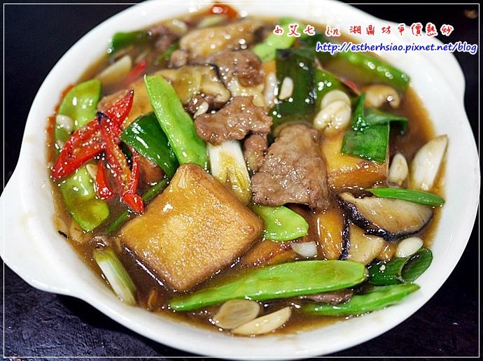 9 牛肉燒豆腐