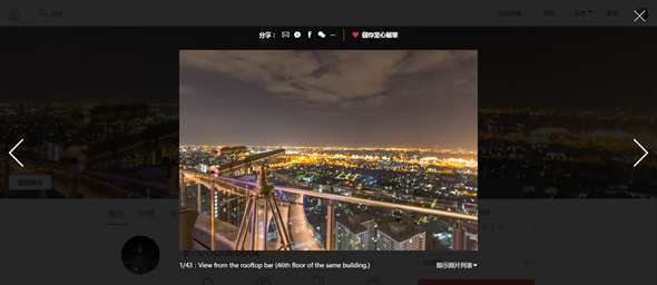 FireShot Capture 4 - Stunning CityView_Sky Bar_2mins to BT_ - https___zh-t.airbnb.com_rooms_16955683