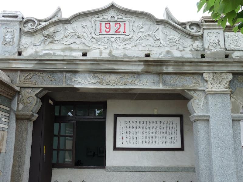 TAIWAN.Archipel de KINMEM - P1100879.JPG