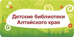 http://www.akdb22.ru/inno