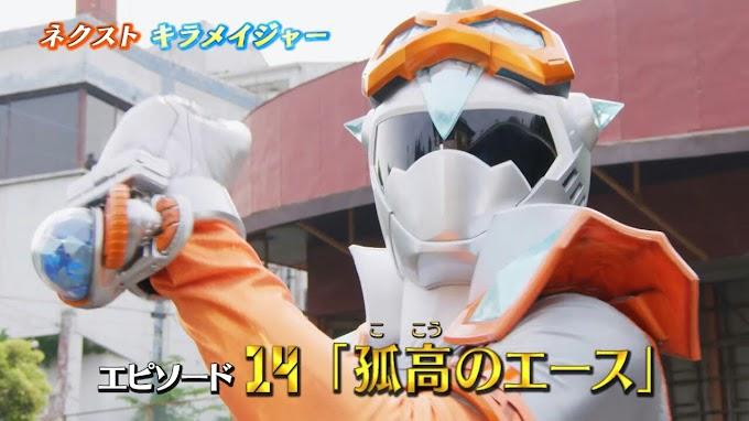 Spoiler Mashin Sentai Kiramager Episode 14