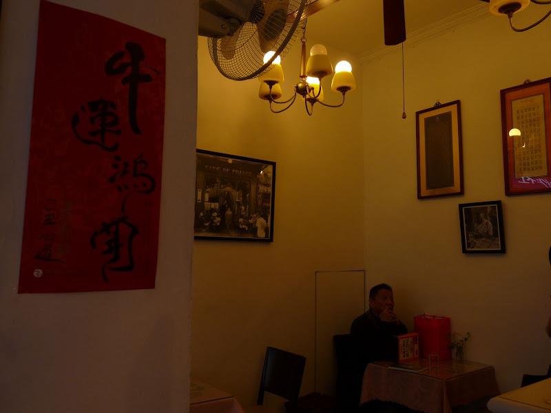 surprenantes photos dans un banal café de Keelung