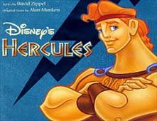 مشاهدة فيلم Hercules
