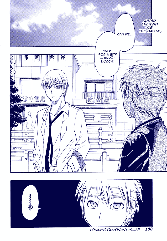 Kuruko Chapter 11 - Image 11_02