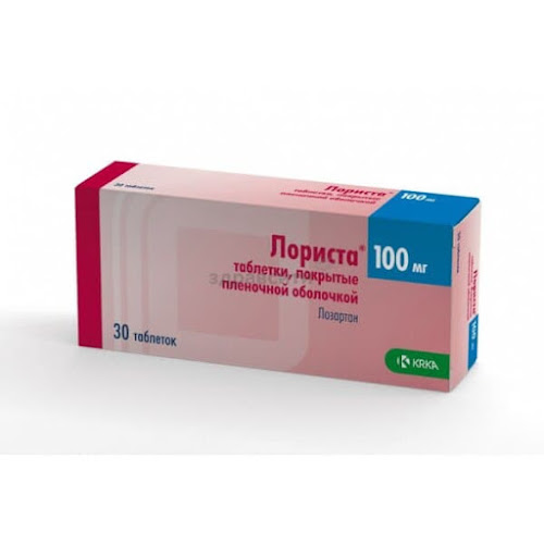 Лориста таблетки п.п.о. 100мг 30 шт.