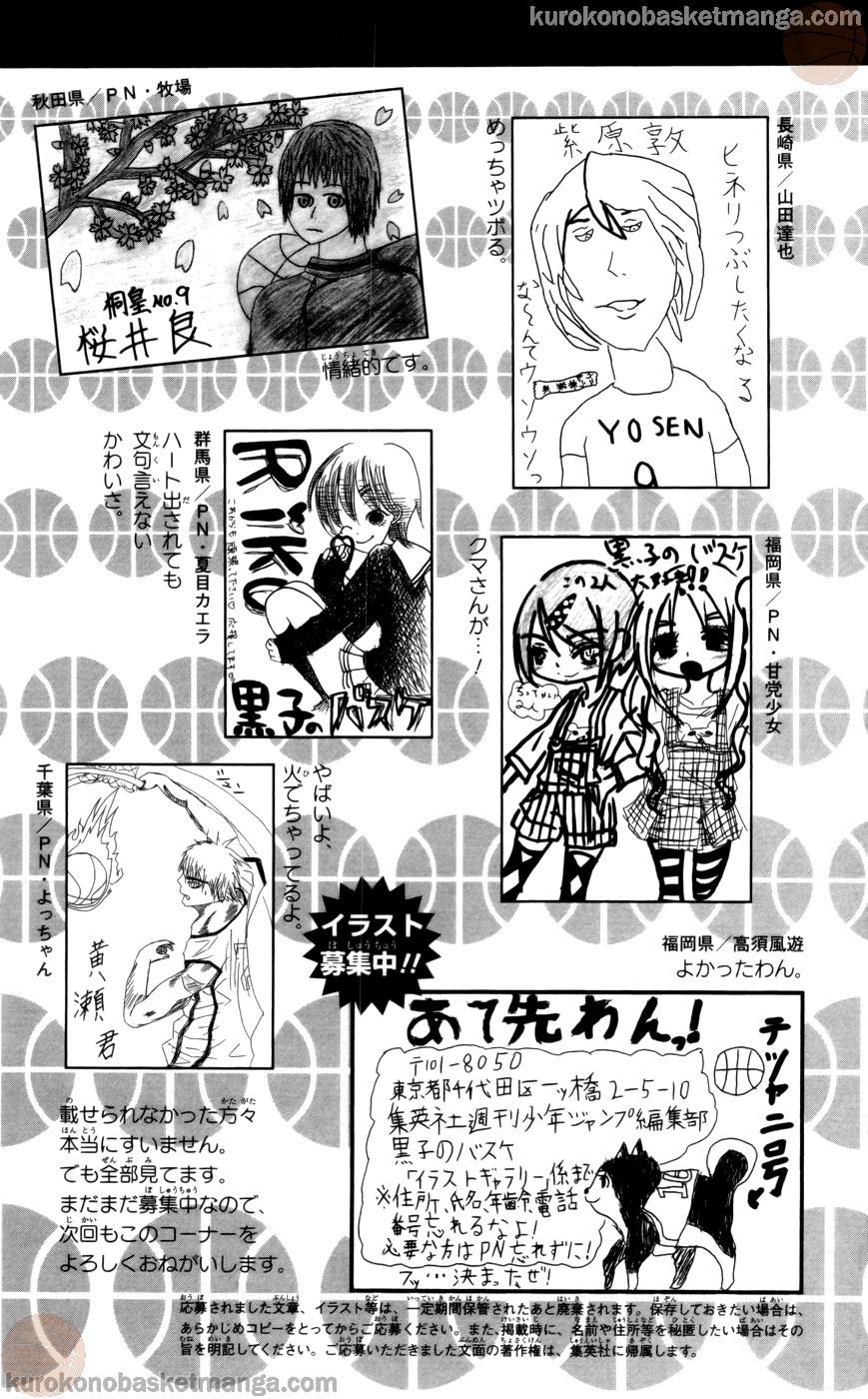 Kuroko no Basket Manga Chapter 108 - Image 28