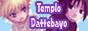 Templo Dattebayo