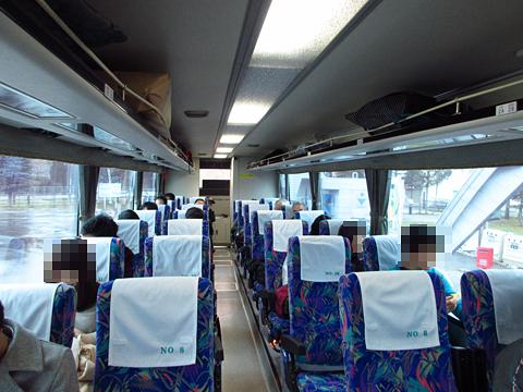 道北バス「ノースライナー」狩勝峠経由便 1058 車内