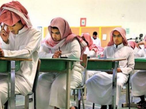 Wow! Di Arab Saudi Mulai Ada Pendidikan Bahasa China, Netizen: Arab Asli Berubah, Arab KW Suka Berulah