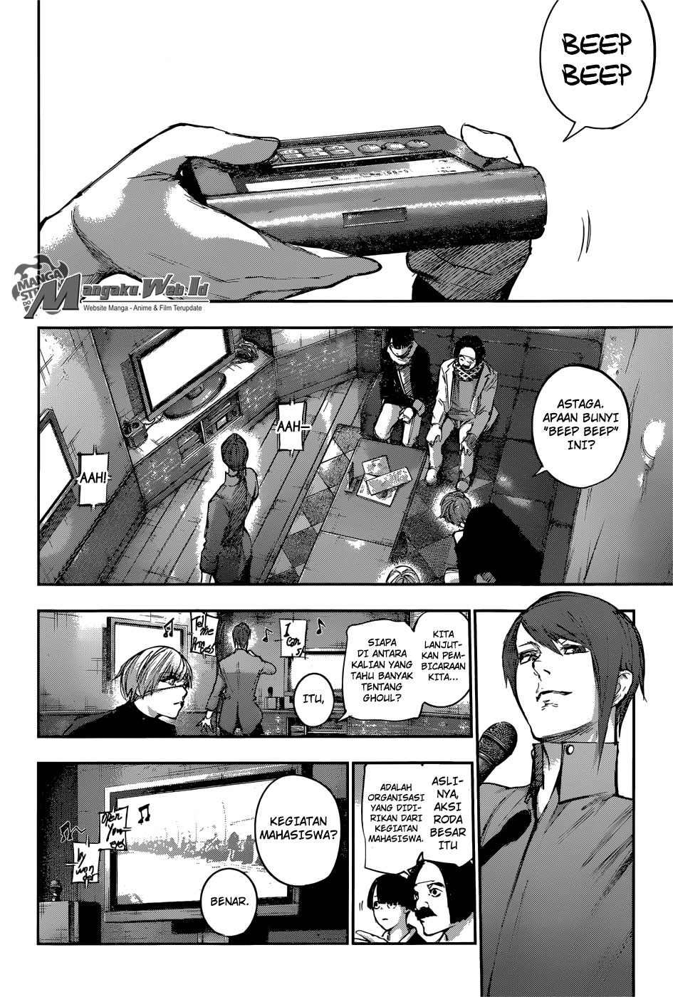 Tokyo Ghoul: Re Chapter 103-5