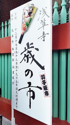 The famous giant lantern at Kaminarimon Gate, the first gate of Sensoji Temple in Asakusa, Tokyo.
