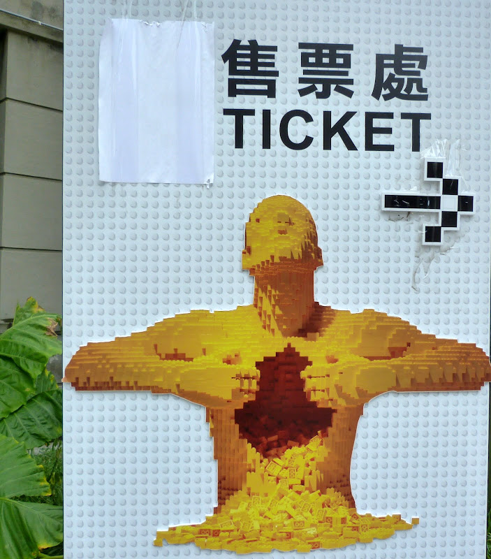 Taipei. Songshan Cultural and Creative Park. Nathan Sawaya. LEGO - P1220965.JPG