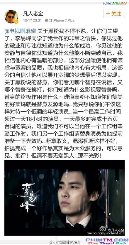 Lý Dịch Phong bị chỉ trích vì nghiện sử dụng diễn viên đóng thế - Ảnh 7.