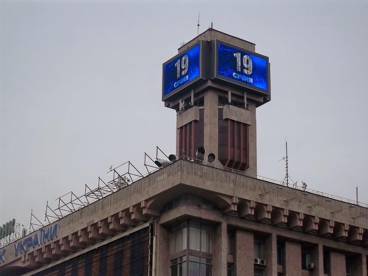 Против украинской армии на Донбассе может быть использована военная авиация РФ, - Лысенко - Цензор.НЕТ 2490