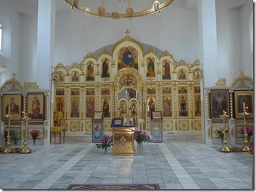 Kazanskaya Tserkov iconostase