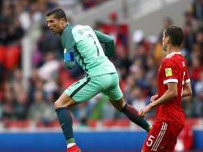 [Photos]: Ronaldo header gives Portugal victory