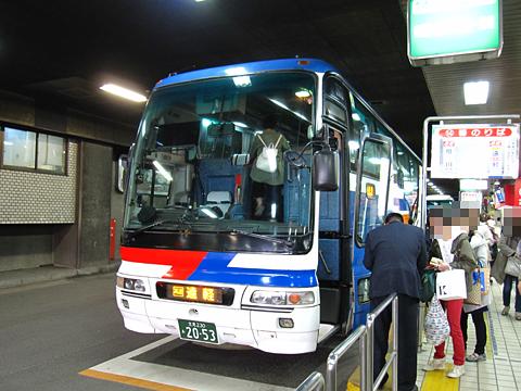 北海道北見バス「高速えんがる号」 2053 札幌駅前ターミナル改札中