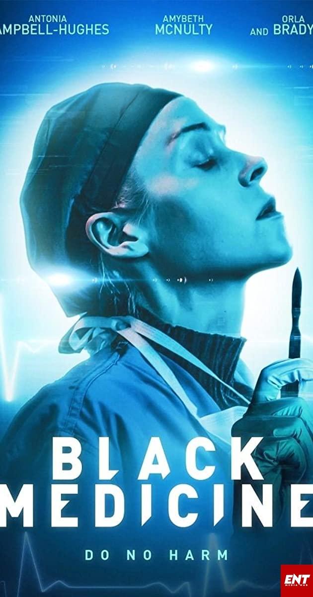 MOVIE : Black Medicine (2021)