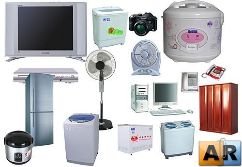 Tips Dan Keuntungan Buka Usaha Kredit Elektronik Rumahtangga