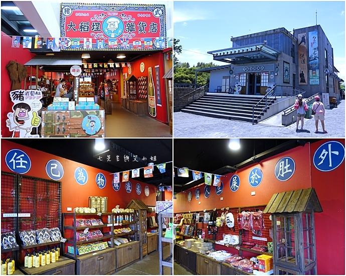 3 國立傳統藝術中心 茶裏王文化故事館