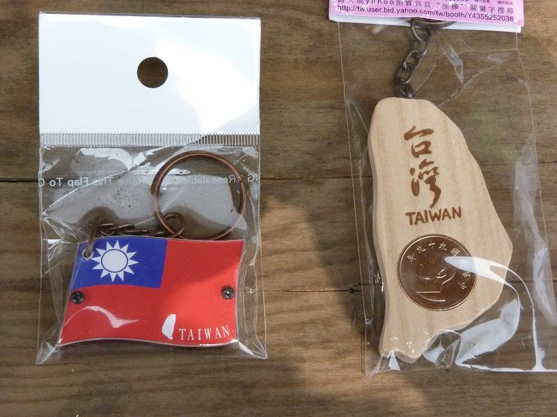 TAIWAN . Fête de la déesse Mazu - P1120541.JPG