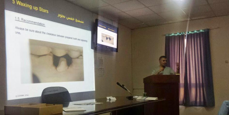 مركز الأسنان بريدة يقيم دورة 4.jpg