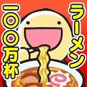 ふにゃ麺道場Nayuta! icon
