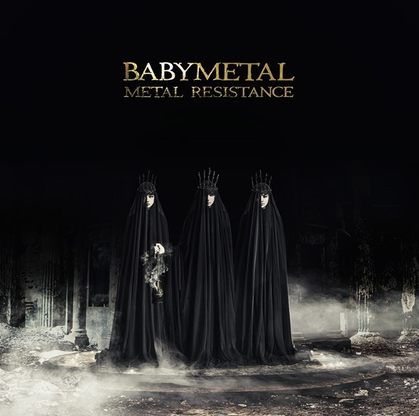 BABYMETAL_Metal Resistance_limited-ed-artwork