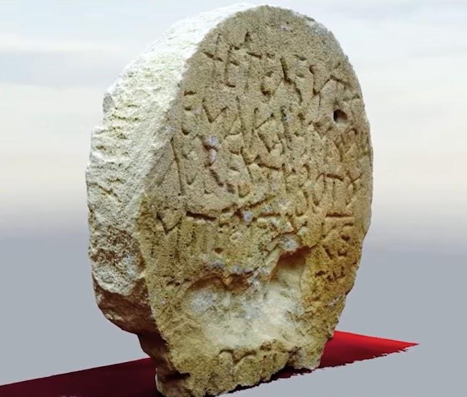 Ισραήλ: Ανακαλύφθηκε Ελληνική επιγραφή της βυζαντινής περιόδου .