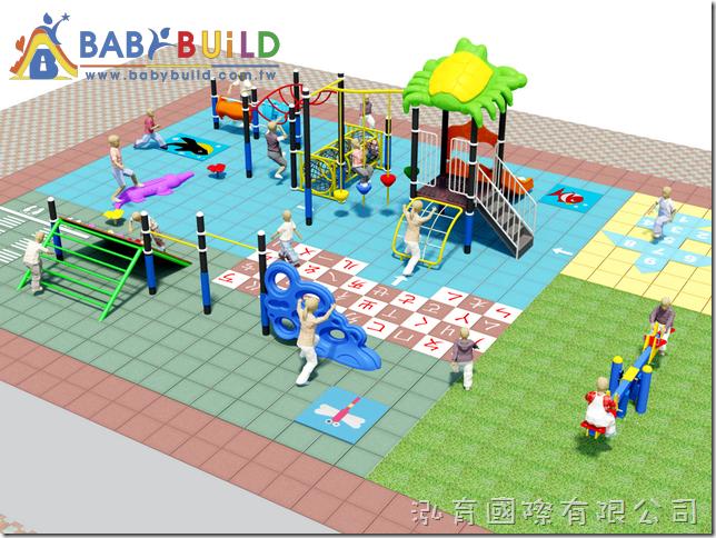 BabyBuild戶外兒童遊具