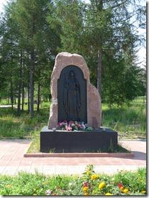 place lenine statue de la Vierge Marie