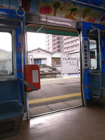 上毛電気鉄道水族館電車内装西桐生駅