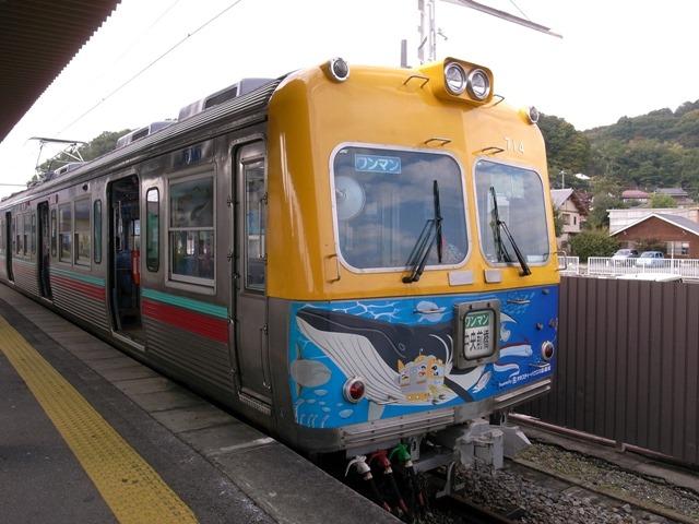 上毛電気鉄道水族館電車クジラ