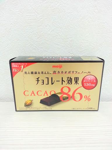 メイジチョコレート効果カカオ86%の写真