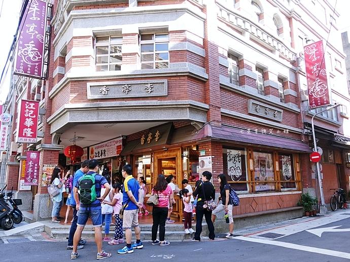 2 李亭香 平西餅 手做課程體驗 餅藝學院