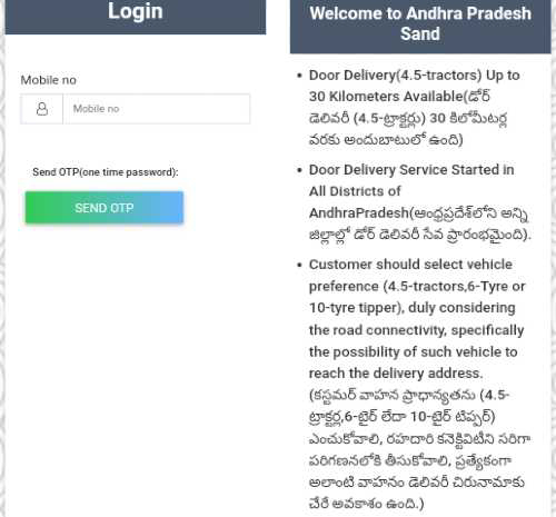 Sand booking portal Ap
